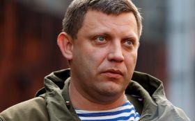 """В """"ДНР"""" рассказали, какой бомбой взорвали Захарченко"""