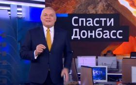 """Путінський пропагандист розмріявся про новий """"порятунок"""" Донбасу: з'явилося відео"""
