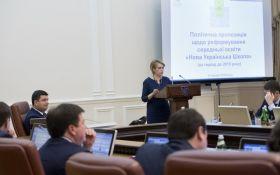 Ужас! Решение правительства Украины о школах вызвало бум в сети