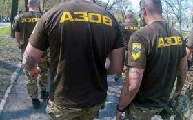 "США приняли неожиданное решение по полку ""Азов"""