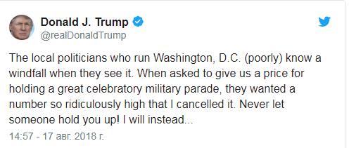 Трамп внезапно отменил военный парад в США: названа причина (1)