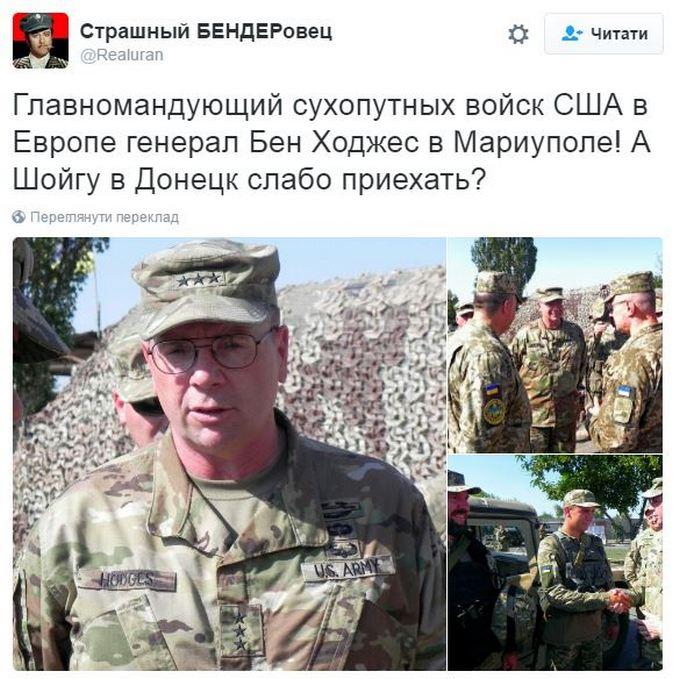 Соцмережі в захваті від візиту генерала армії США в Маріуполь: опубліковані фото (1)