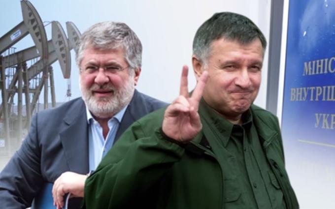 ЗМІ дізналися про таємну зустріч Авакова, Коломойського і Яценюка: опубліковані фото і відео