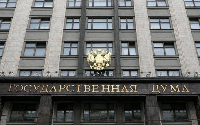Депутат призвалГД предложить Путину признать результаты референдумов вДонбассе