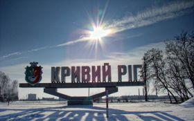В Кривом Роге сожгли флаг Украины: появилось фото, в сети волна возмущения