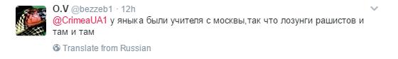 Пособники оккупантов в Крыму копируют Януковича, в сети смеются: появилось фото (3)