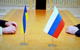 Гройсман анонсировал разрыв с Россией в еще одной важной сфере