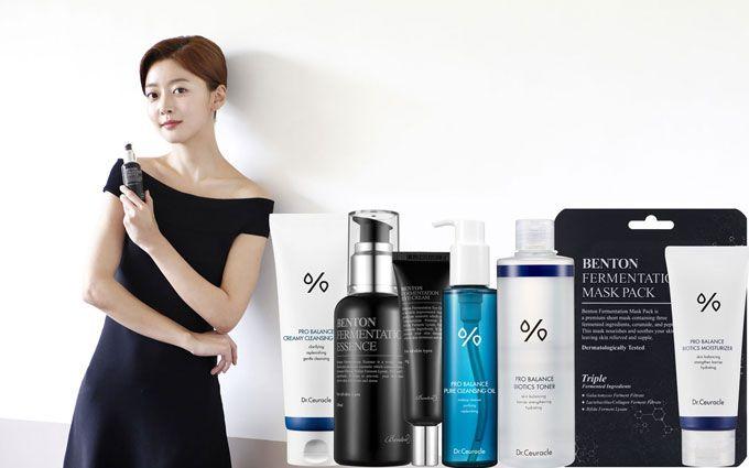 Тренди Корейської Косметики 2020