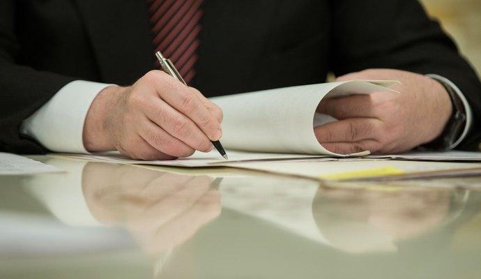 Президентом внесено зміни до положення про президентські стипендії для майстрів народного мистецтва
