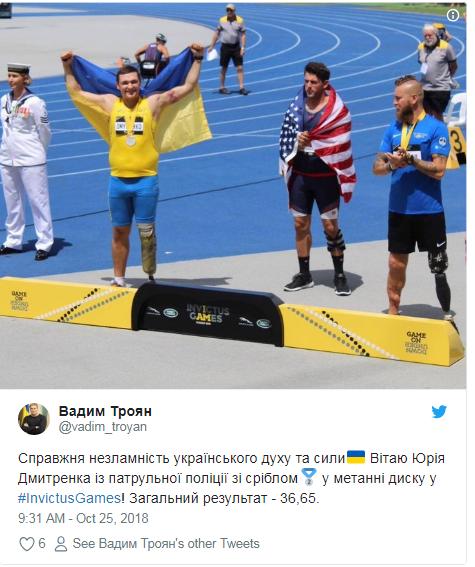 Игры Непокоренных 2018: украинцы завоевали еще одну медаль (2)