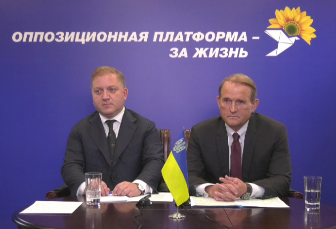 Команда Зеленського не може - український політик брав участь у круглому столі партії Путіна (2)