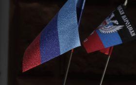 У скандалі з російським слідом в Чорногорії спливли фанати ДНР-ЛНР: з'явилося відео