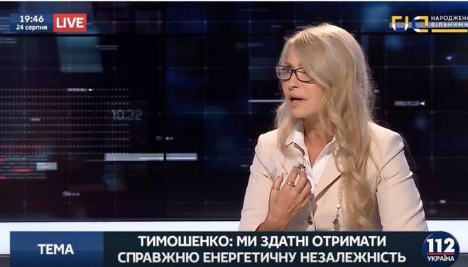 Вона відпочила: новий імідж Тимошенко схвилював соцмережі (3)