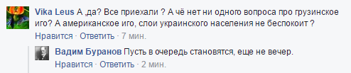 Савченко взорвала соцсети словами насчет евреев: появилось видео (12)