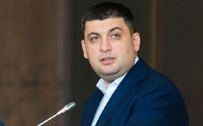 Гройсман пообіцяв економічний прорив в Україні і назвав терміни: з'явилося відео