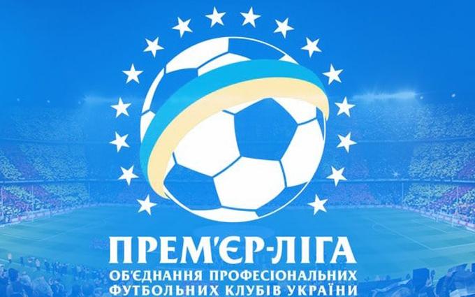 Футбольный чемпионат Украины полностью сменил формат: опубликованы новые правила