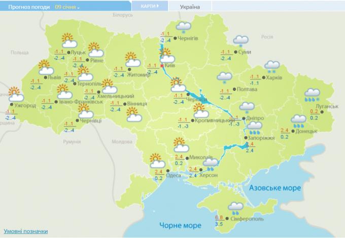 В Украине объявили штормовое предупреждение: в каких городах ожидается снегопад (1)