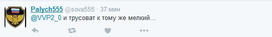 Дрібний боягуз: новий конфуз прем'єра Росії з Кримом став хітом мережі (2)