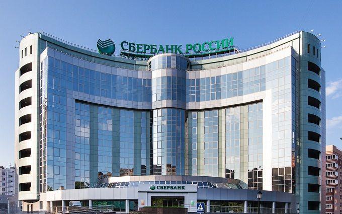 Російський Сбербанк зробив гучну заяву про свій бізнес в Україні
