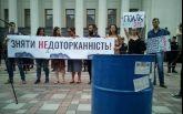На протесте под ВР Парасюк подрался с начальником УГО Гелетеем: опубликованное видео