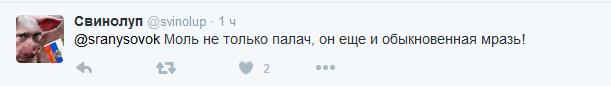 Вирок жінкам, які виступили проти Путіна, підірвав соцмережі (4)