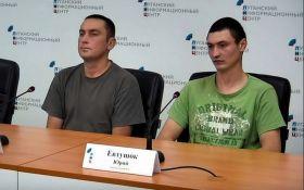 """Бойовики """"ЛНР"""" захопили в полон двох бійців ЗСУ: їх змусили зробити гучну заяву"""