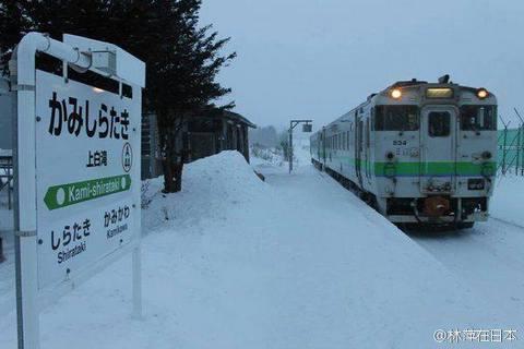 В Японии есть поезд, которым пользуется только одна пассажирка (3)