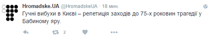 Киевлян в соцсетях взбудоражили загадочные взрывы (6)