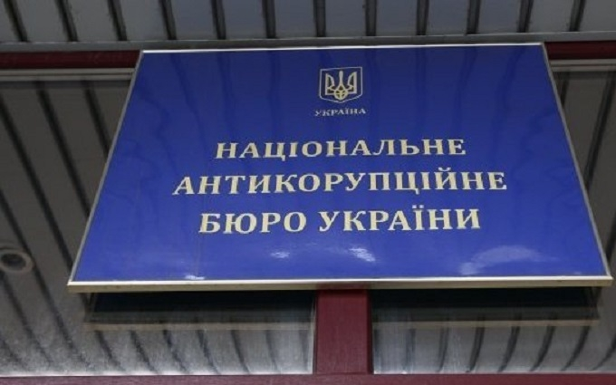 У Луценка розкрили важливу деталь обшуку в НАБУ