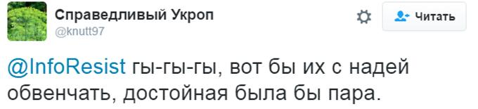 Его Надя покусала: слова известного гонщика о войне на Донбассе возмутили соцсети (4)