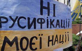 Суперечки про мову в Україні: з'явилося дуже смішне порівняння