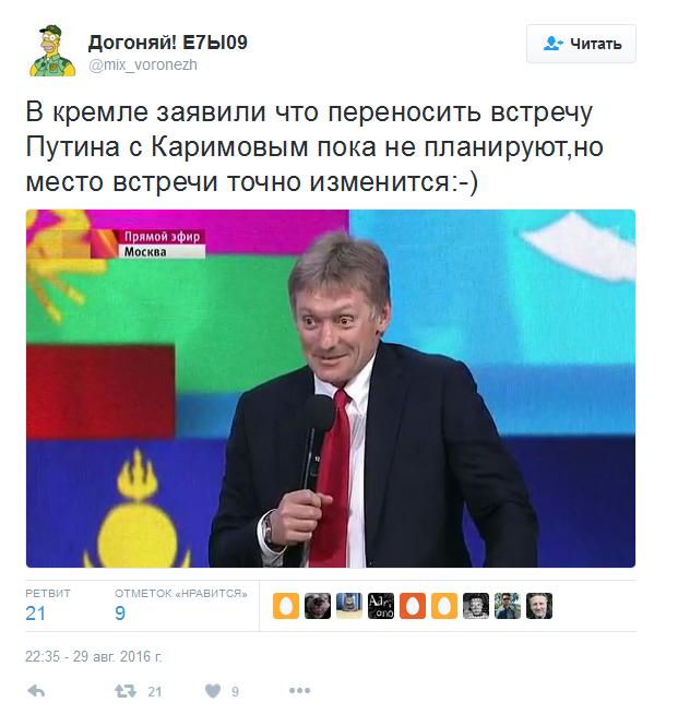 Шість мертвих друзів вже чекають на Путіна: соцмережі підірвав новий жарт (2)