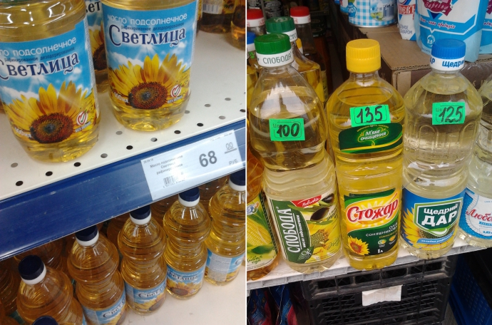 Скільки коштують продукти в окупованому Донецьку: з'явилися фото (3)