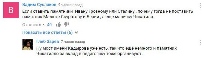 Відомий історик підірвав мережу ставленням до пропагандистів на росТВ: опубліковано відео (3)