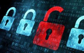 В СБУ предупредили о возможной масштабной кибератаки на частные компании и госструктуры