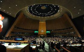 Крым скоро вернется в Украину: на Генассамблее ООН выступили с важным заявлением