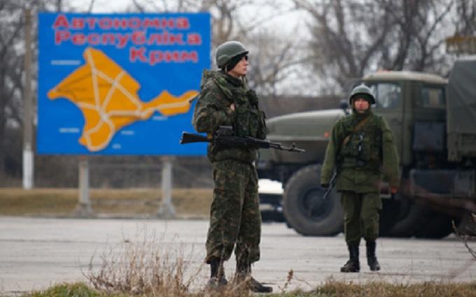 Раскрыты документы СНБО Украины времен аннексии Крыма: опубликованы фото