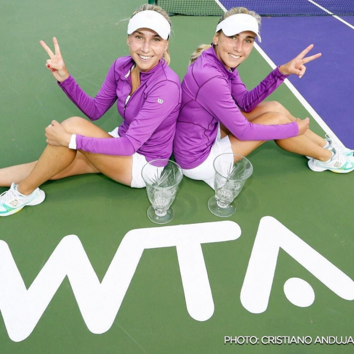 Українські тенісистки виграли великий турнір: опубліковані фото (1)