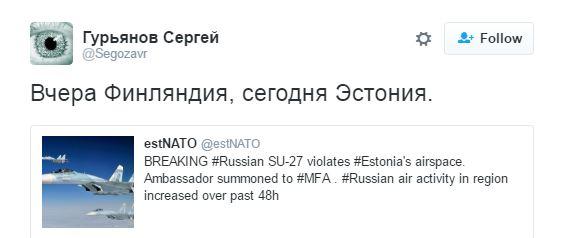 Росія не заспокоюється: авіація РФ влаштувала новий інцидент з країною НАТО (1)