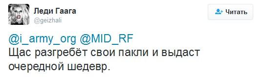 У Порошенка послали жорстку відповідь чиновниці Путіна (3)