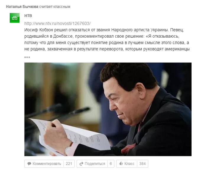 """Затятих любителів Путіна і """"руського миру"""" знайшли ще в одному місті України: стали відомі подробиці (11)"""