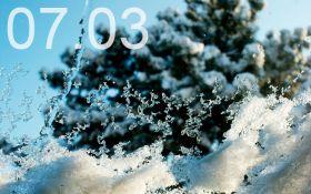 Прогноз погоды в Украине на 7 марта