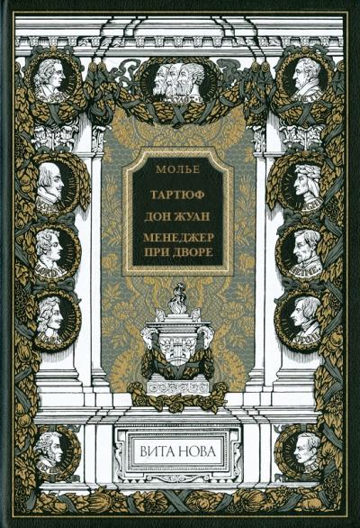 Книги, які горе-читачі запитували в бібліотеках (15 фото) (14)