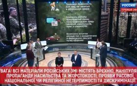"""""""Закончилась соль"""": пропагандисты Кремля распространяют фейки о военном положении в Украине"""