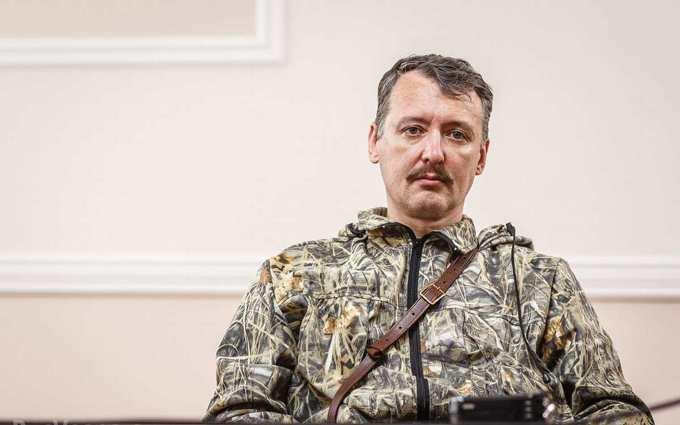 В России боевику Стрелкову не дали встретиться со студентами