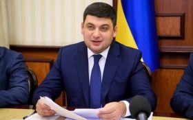 Повышение цен на газ в Украине: Гройсман сделал важное заявление