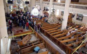 Теракт в Олександрії: з'явилися дані про особу смертника