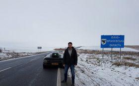 Британець підкорив українські Карпати на Lamborghini: з'явилися фото і відео