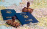 Безвиз для Украины: в Европе обозначили новые сроки