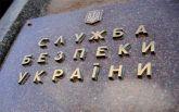 СБУ мастерски троллит предателей в Крыму: появились фото и видео